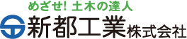 地盤改良・基礎工事の愛知県海部郡【新都工業株式会社】